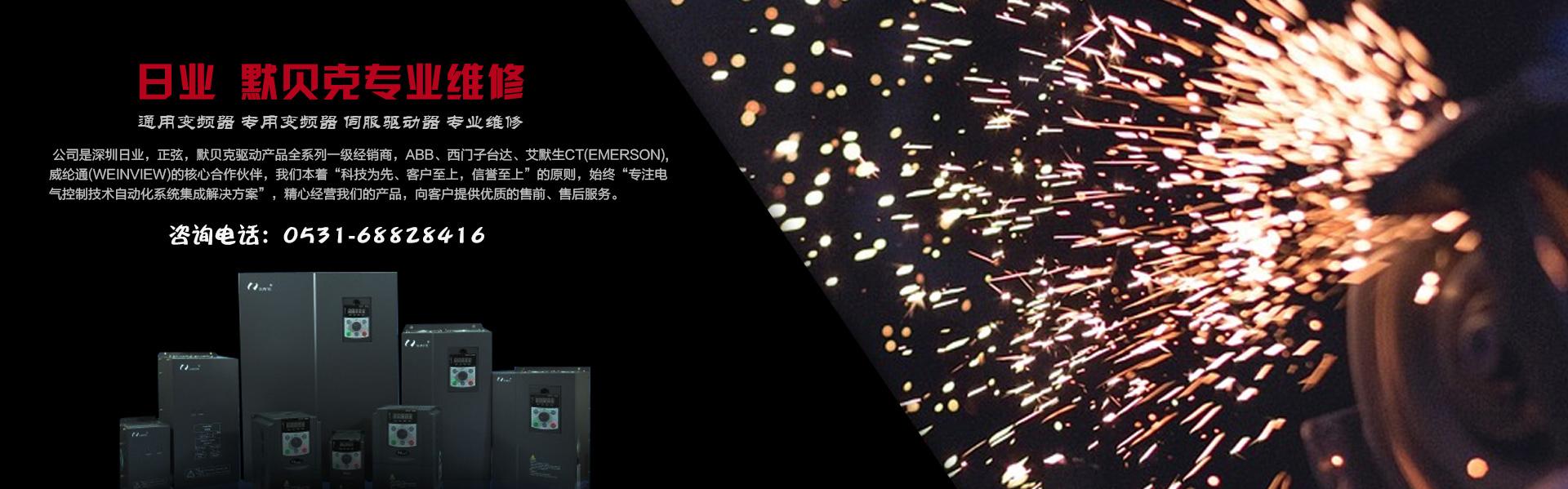 山东新万博登录网址万博官网app下载,济南新万博登录网址万博官网app下载,山东新万博官网manbet下载新万博登录网址万博官网app下载